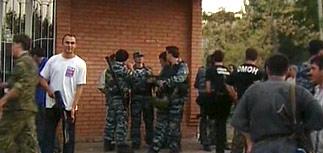 В Ингушетии расстреляна русская семья - трое убиты