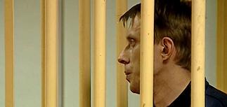 Майор РФ, член международной группы шпионов, осужден на 7 лет
