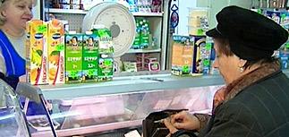 Цены пошли вверх. Годовой уровень инфляции в РФ уже достигнут