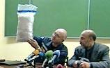 Под Екатеринбургом найдены останки царских детей и пули от пистолета, из которого их убили