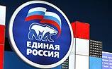 """""""Единороссы"""" требуют с бизнеса """"добровольно"""" по миллиону на """"план Путина"""""""