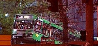 Новая версия: студент Вахрушев вез в автобусе нитроглицерин