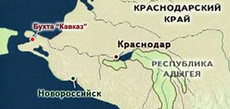 Керченский пролив на грани экологической катастрофы
