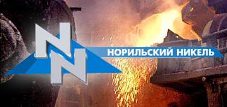 """""""Русал"""" покупает у Прохорова блокпакет """"Норникеля"""""""