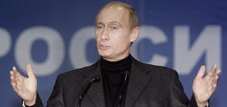 """Путин обвинил во всех бедах оппонентов """"Единой России"""""""