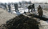 Число погибших в Донецке горняков достигло 80. Еще 20 ищут