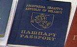 МВД Белоруссии создает списки невыездных