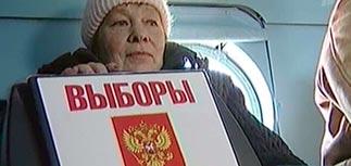 Свободу выбора россиян переводят на талоны