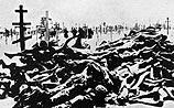 """ЮНЕСКО как и Россия не признала голодомор на Украине """"геноцидом"""""""