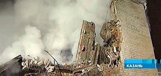 Взрыв газа в Казани: число погибших достигло восьми