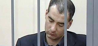 Топ-менеджер ЮКОСа получил высшую меру без приговора