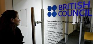 Британский совет уходит в российскую глубинку