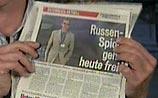 В выдворенном из Австрии шпионе СМИ узнали родственника Владимира Путина