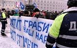 В Минске спецназ разогнал несколько тысяч бизнесменов, вышедших на митинг