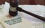 """Прокуратура Ингушетии обвиняет """"Голос Беслана"""" в экстремизме"""