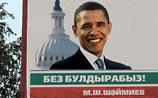 """""""Без булдырабыз!"""" -  у президента Татарстана и Барака Обамы схожие слоганы"""