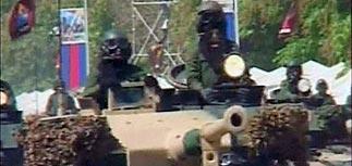 Венесуэла посылает к границе с Колумбией танковые батальоны