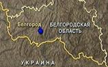 Политики Украины заявили России встречные претензии: верните Белгородскую обл.