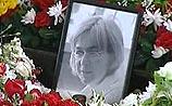 Непосредственный убийца Политковской установлен. Чеченец Махмудов объявлен в розыск