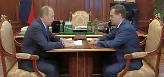 Путин назвал имена членов нового правительства (СПИСОК)