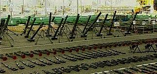 Минобороны РФ поделилось списком грузинского оружия