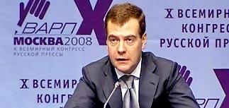 Медведев рассказал о разногласиях с США и ошибке молодости
