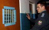 """В Москве поймана банда скинхедов, подозреваемых в убийствах 20 """"неславян"""""""