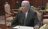 В Москве могли распродавать видео из личного архива Бориса Ельцина