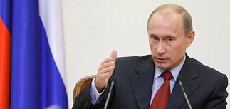 """Путин """"добивает"""" Мечел критикой, фондовый рынок опять тряхнуло"""