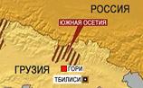 МВД Грузии успокоило: танки России шли в сторону Тбилиси, но не в город