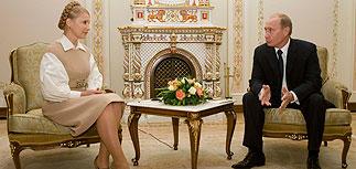 Пообщавшись с Тимошенко, Путин объявил Ющенко преступником