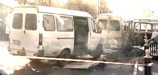 Теракт во Владикавказе: в такси  взорваны 11 человек, 33 ранены