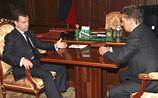Для Украины 2009 год станет самым тяжелым: Медведев приказал забрать у нее более $2,4 млрд