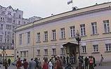 """Убийство Политковской заказал политик, """"находящийся внутри"""" России"""