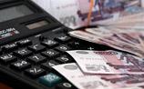 """В пяти российских банках нашлись """"фиктивные"""" вклады на 300 млн"""