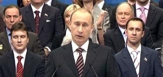 Путин на X съезде ЕР: кризис сделает нас крепче