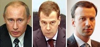 Путин, Медведев и Дворкович раскрыли планы на время кризиса