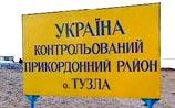 Киев заявил, что РФ осуществляет попытки захвата Украины из-за ее природных богатств
