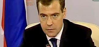 Медведев едет в США утверждать новый мировой порядок