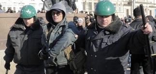 Стихийный пикет во Владивостоке разогнан - инициаторы задержаны