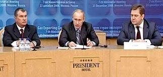 Путин на газовом форуме пообещал, что дешево не будет