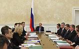 Россия в условиях кризиса снизит налоги, изменит УК и КоАП, упростит визовый режим