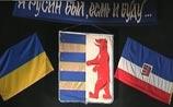 Закарпатье просит Россию признать независимость от Украины