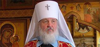 Митрополит Кирилл избран патриаршим местоблюстителем