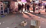 Источник: взрыв на Пражской идентичен взрывам, прогремевшим в столице ранее