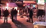 Взрыв у ярмарки на юге Москвы - есть раненые