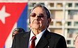 """В Москве неделю будет жить лидер Кубы. Он укрепит отношения, и без того """"великолепные"""""""