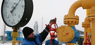 Международная комиссия начала контролировать экспорт газа в ЕС через Украину
