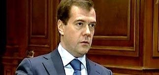 Медведев об украинском газовом протоколе: это издевательство