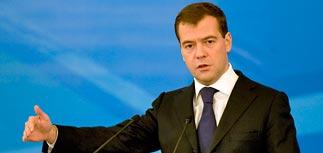 Медведев из Азии предложил Обаме дружить в Афганистане